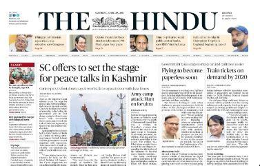 layout of the hindu newspaper pdf the hindu 04 05 2017 daily news paper pdf tamil