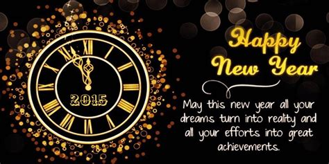 church new year quotes quotesgram church new year quotes quotesgram