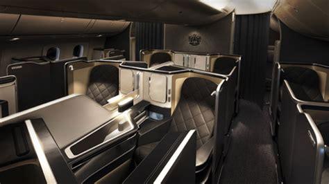 first class | travel classes | british airways