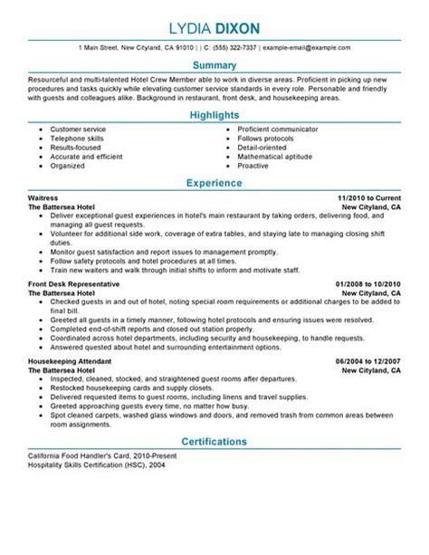 Crew Member Resume Examples   Hotel & Hospitality Resume