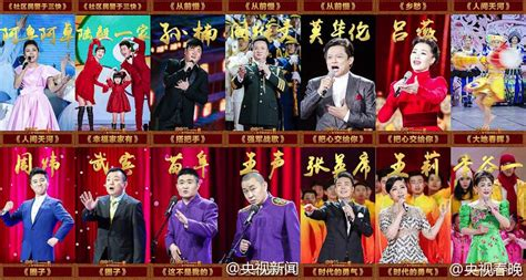 new year gala show 2015 why 700 million keep the new year