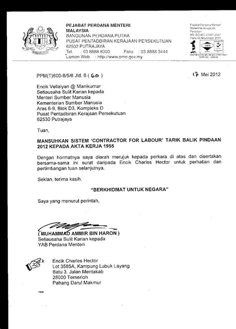 Acknowledgement Letter In Bahasa Malaysia Charles Hector Letter From Prime Ministers Office On Abolish The Contractor For Labour System