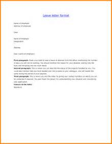 Certification Letter For Sick Leave 11 Sick Leave Letter Format Hvac Resumed