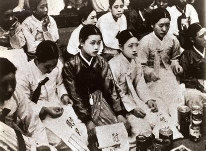 war comfort women 301 moved permanently