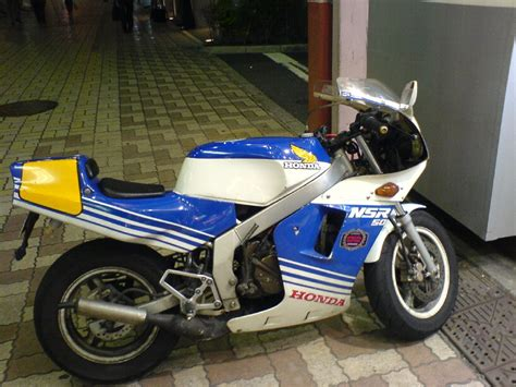 File Honda Nsr 50 Jpg Wikimedia Commons