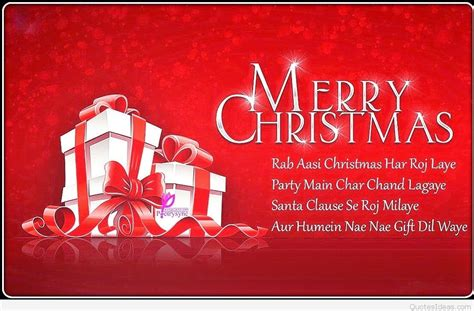 christmas themes saying merry christmas quotes backgrounds and wallpapers 2015