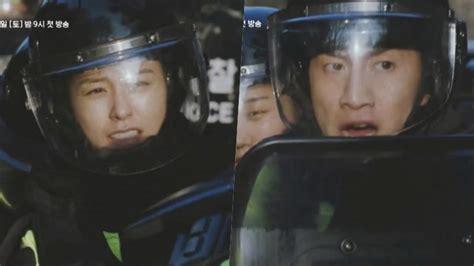 yoo ah in và jung yoo mi phim mới của quot hươu cao cổ quot lee kwang soo v 224 jung yu mi