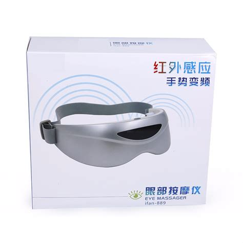 Alat Pijat Mata Elektrik Putih alat pijat mata elektrik rechargeable white jakartanotebook