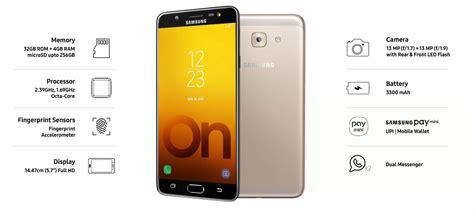 On Maxy by เป ดต ว Samsung Galaxy On Max กล องหน า หล ง 13 ล าน ร ร บ