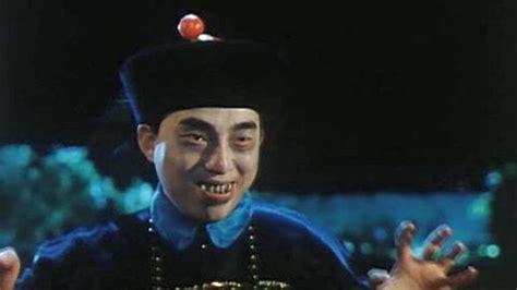 film vamfir china celebrating the world of supernatural kung fu den of geek