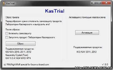 trial reset kaspersky 2012 ganjin kaspersky trial resetter ktr2017 v1 1c rh by sdj teoseonons