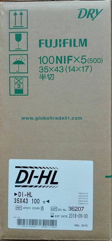 Fuji Di Hl 35x43 fuji di hl 35x43 1000 cornerside supplier of supplies and equipments globaltrade31