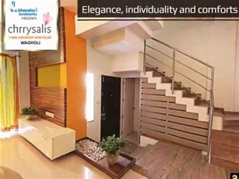 buy house in pune bungalows in pune chrrysalis 3 bhk luxurious row houses in pune wagholi youtube