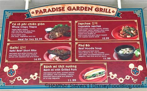 paradise new year menu review disneyland s lunar new year food booths the