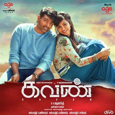 play tamil kavan sientalyric kavan all songs download or listen free online saavn