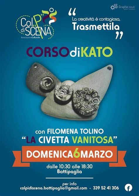 civetta vanitosa home www lacivettavanitosa it
