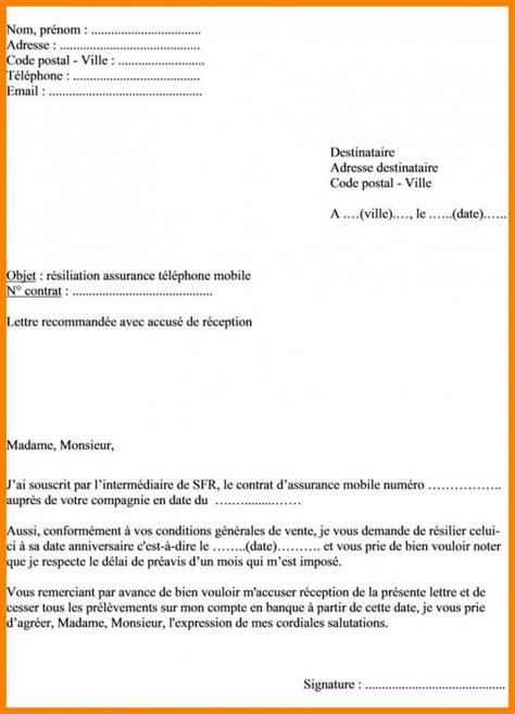 Lettre De Resiliation Pour Telephone delai resiliation assurance telephone portable assurance