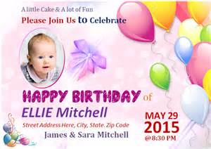 happy birthday poster template birthday poster template 17 free psd eps in design