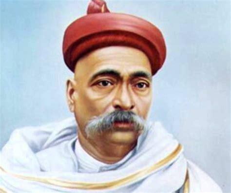 sarojini naidu biography in english pdf bal gangadhar tilak biography childhood life