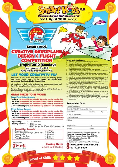 daycare flyers templates free daycare flyers the malaysian childcare images frompo