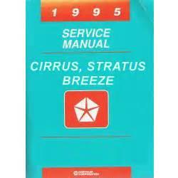 service manual 1995 chrysler cirrus removal dragon8807 1995 chrysler cirrus dodge stratus plymouth breeze ja service manual