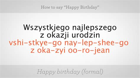 how to say happy in how to say quot happy birthday quot in lessons