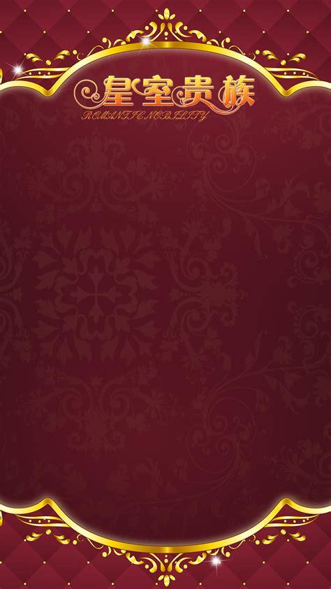 european royal dark red background pattern  dark red