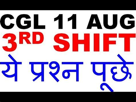 thesis about translation shift 11 august 2017 ssc cgl paper third shift questions