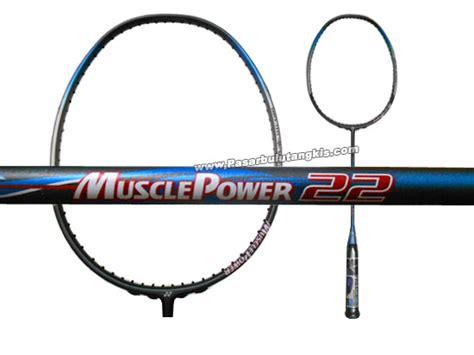 Raket Yonex Power 22 hcm thanh l 253 vợt cầu l 244 ng yonex power 22 ch 237 nh