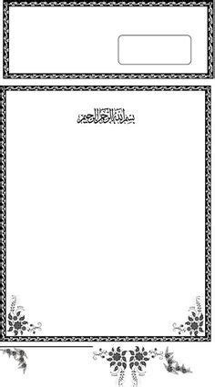 contoh kartu ucapan memperingati  hari  meninggal