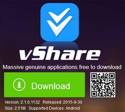 vshare apk vshare for android vshare apk version free