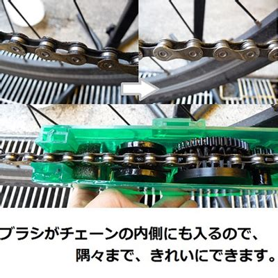 kd bank bic 楽天市場 az 自転車 チェーンクリーナー お試しトライアル3点セット チェーンルブbank bic