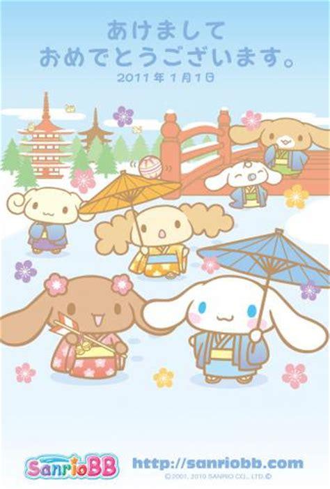 Map Cinnamoroll sanrio cinnamoroll ad postcard flickr photo