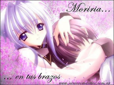 imagenes con movimiento de amor anime imagenes de animes con frases de amor taringa