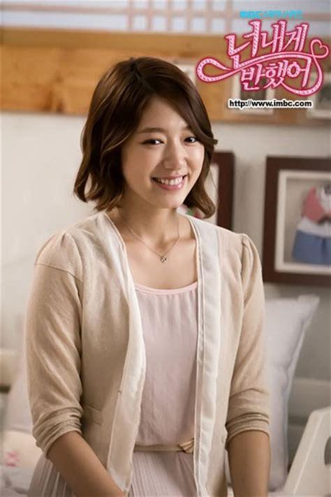 park shin hye berita terbaru hari ini kapanlagi com foto cute park shin hye di tempat tidur dalam drama