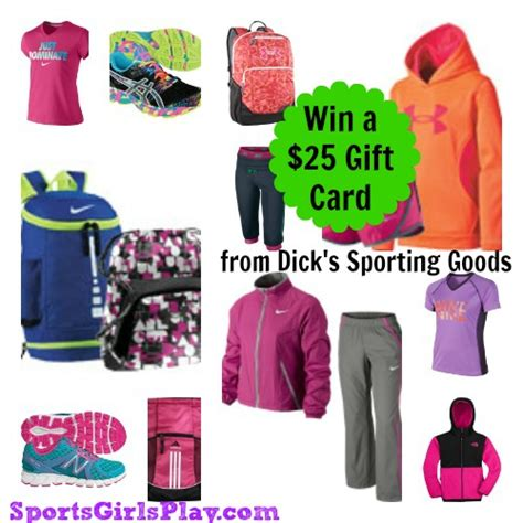 Check Sports Authority Gift Card - go back to school with dick s sporting goods a 25 gift card giveaway ended