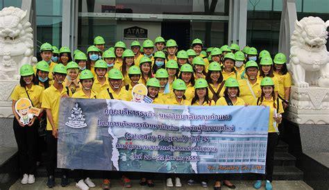 Mba Ramkhamhaeng by Atad Welcomed Mba Students From Ramkhamhaeng