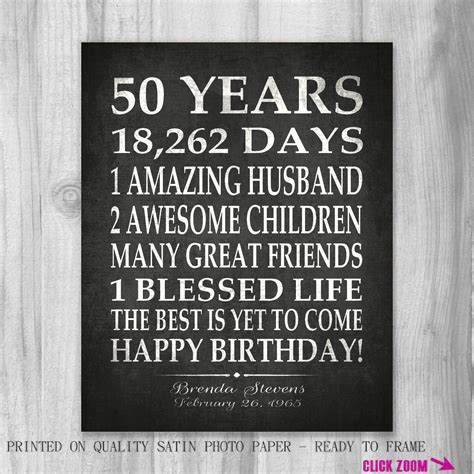 Happy Birthday The Hill Quotes 50th Birthday Party Gift Personalized 50 Birthday Print Over