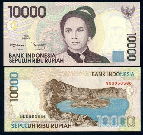 Uang Kuno Uang Lama Asli 10000 Rupiah Tjut Njak Dhien 1998 uang kuno 95 10000 rupiah si barong