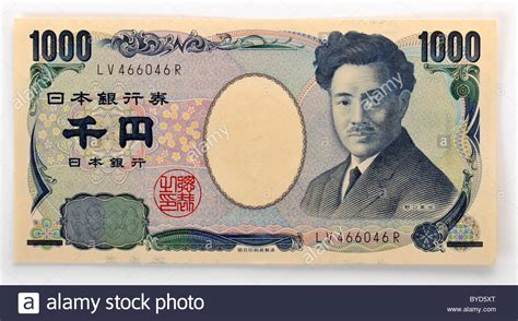 Note 1 In Japan 1000 japanese yen banknote currency of japan front side