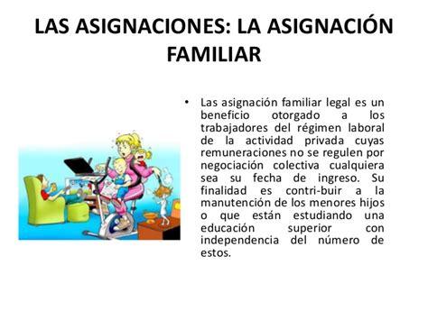 Cuanto Es La Asignacion Familiar Peru 2016 | asignacion familiar 2016 peru cuanto es la asignacion