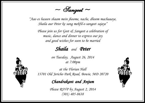 indian wedding card sayings indian wedding quotes and poem for wedding cards image