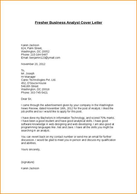 cover letter for teaching for freshers application letter for fresher esher business