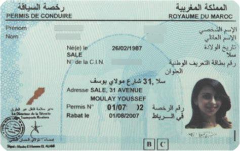 orari consolato marocco permis de conduire marocain prise de rendez vous en ligne
