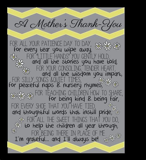 appreciation letter to daycare provider a s thank you by ardentprint on etsy