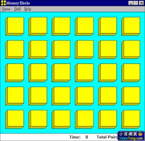 ebookshare: memory blocks
