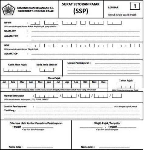 cara membuat ssp e billing cara mengisi ssp surat setoran pajak secara mudah untuk
