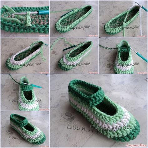 diy ballet shoes diy crochet flower ballet shoes
