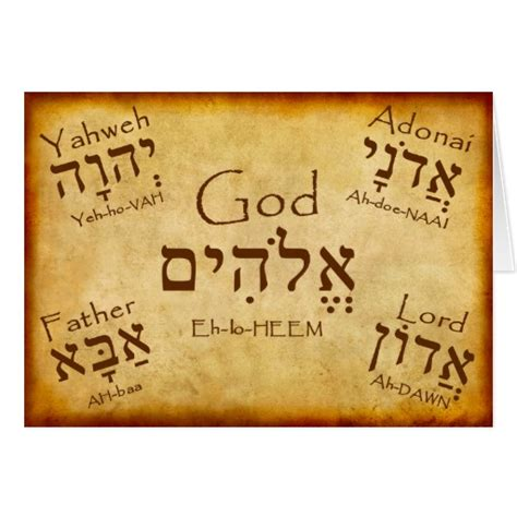in hebrew it s the word yahweh written in the original hebrew yahweh was considered the most