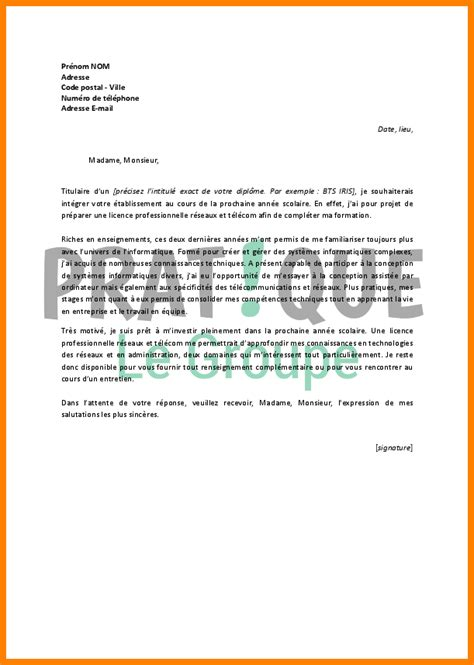 Lettre De Motivation Pour Licence Banque Assurance Finance 7 Lettre De Motivation Licence Pro Lettre Officielle
